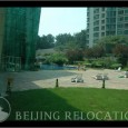 Seasons Park large 200,000 square meter residential complex is ideally located on Chunxiu Lu between Dongsishitiao and Sanlitun bars street and opposite to East Lake villas. Units range […]