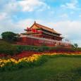 Les endroits à visiter à Pékin  LaCitéInterdite La Cité Interdite a été le palais impérial de la moitié de la dynastie Ming à la fin de la dynastie Qing; […]