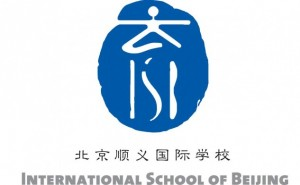 INT SCHOOL BEIJING