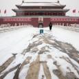 La capitale de la Chine a un climat continental humide avec des changements drastiques au cours de l'année d'attente, influencés par la mousson.. Printemps aPékin, dure de Mars à Mai […]