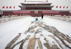 weather in beijing living in china