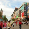 The Wángfǔjǐng street located in Dongcheng District is one of the most popular and modern streets in the city of Beijing. Most of the street is just for pedestrians and […]