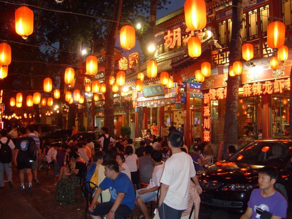 Ghost street beijing