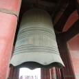 Under the Ming dynasty, there was an important rule: Beijing City's gates had to be opened and closed precisely at specified hours. Since there were no clocks, the population was […]