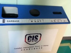CIS 071