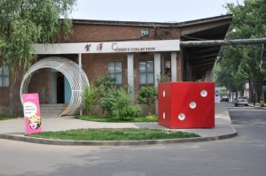 art district 2