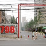 Entrance of 798