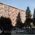 La résidence Diplomatique de Sanlitun (Diplomatic Resident Compound – DRC Sanlitun) est située à l'est du Workers' Stadium ou Stade des Travailleurs, au sud du quartier des Ambassades, au nord […]