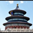 The Temple of Heaven was built in the year 1420 A.C. during the Ming Dynasty in order to offer the sacrifice to heaven because the Emperor used to call himself, […]