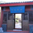 The Western Academy of Beijing is an independent International school founded in 1994 and owned by a Trust and overseen by its Board of Trustees. It started to offer its […]