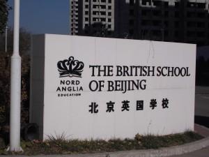 The British School of Beijing