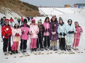 ski trip BSB