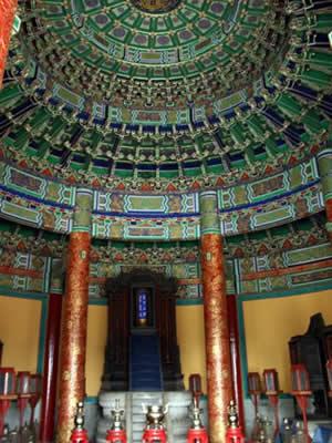hall of prayer