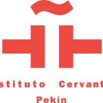 logo instituto cervantes pekin
