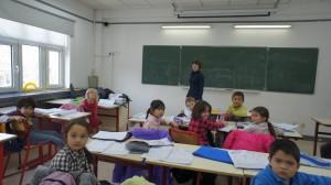 flam pekin classes scout consulting