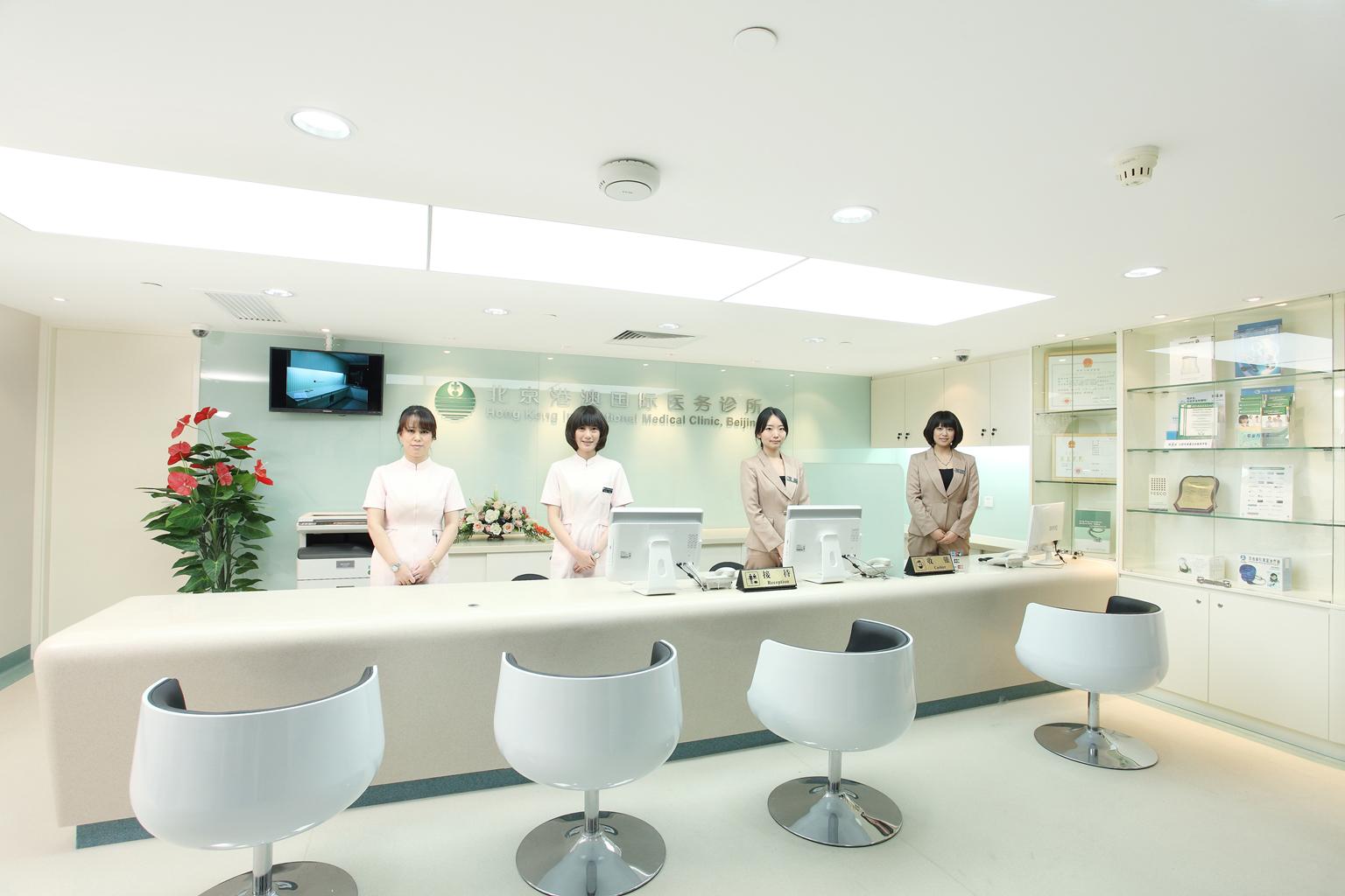 H 244 Pital Hong Kong International Medical Clinic De P 233 Kin