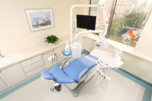 8. Dental Clinic