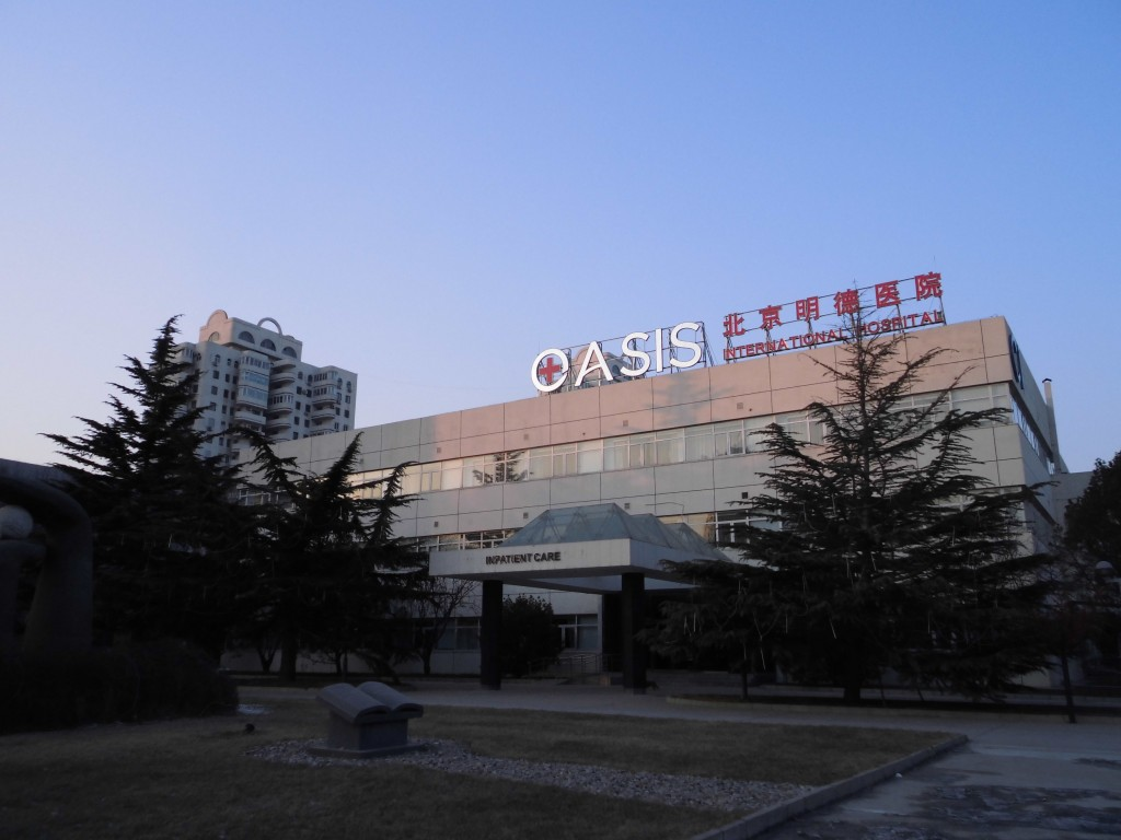 oasis international hospital beijing