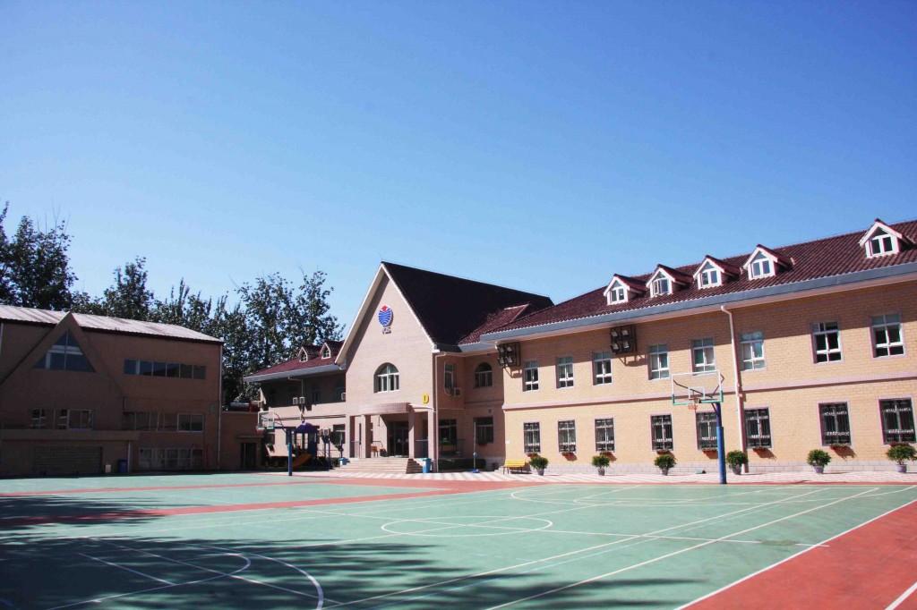 YCIS campus in beijing