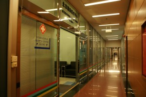 International medical clinic in beijing
