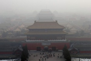 forbidden city with smog beijing