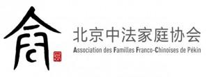 association des familles franco-chinoises