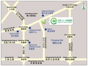 how to go to 21st century hospital beijing?