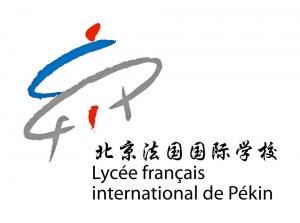 LOGO-PEKIN-CHINE