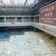 Le fascinantmuséede l'urbanisme dePékin? Qui l'aurait cru? Visiter le musée de l'urbanisme de Pékin n'est probablement sur votre liste des priorités et en effet, très peu de touristes étrangers s'y […]