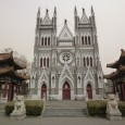 Located in the Xishiku neighbourhood, with easy subway access via line 4 (station: Xisi), the cathedral is located at the west of the Forbbiden City and Beihai Lake. […]