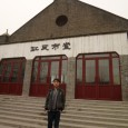 Located in Xisi, the Gangwashi Presbyterian Church hosts a very dynamic Christian parish in Beijing. Reopened in 1980, this church went from a hundred of followers to more than […]