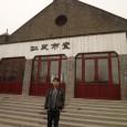 Située à Xisi, l'Eglise presbytérienne Gangwashi est le centre d'une dynamique paroisse chrétienne de Pékin. Réouverte en 1980, cette église est passée de quelques centaines de fidèles à plus […]