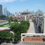 BCIS Campus International school in Beijing