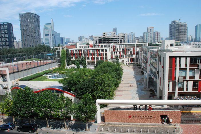 Beijing Schools School in Beijing