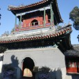 The magnificient Niujie Mosque is famous worldwide and is a testimony of the ancienty of Islam presence in China. The fist time a mosque was built in the […]