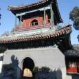 La magnifique Mosquée Niuje est connue dans le monde entier et c'est un témoignage de l'histoire de l'Islam en Chine. La Mosquée Niuje (Bœuf) a été construite pour […]