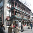 Qianmen street, is the one of the oldest shopping street in Beijing, where you can buy everything you want! If you have a favor with traditional Chinese productions, Qianmen Street may […]