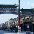 La rue Qianmen est l'une des rues commerçantes les plus anciennes de Pékin, et vous pouvez y trouver tout ce que vous voulez! Si vous avez un penchant particulier […]