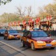 The taxi fares are going to rise within a few days, after a lot of rumors and some debates,   – the minimum fare for any distance under […]