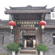 A London-based market researching firm, published an industry report on coffee shops and teahouses in China in late December 2012. According to the report, China's coffee market has expanded […]