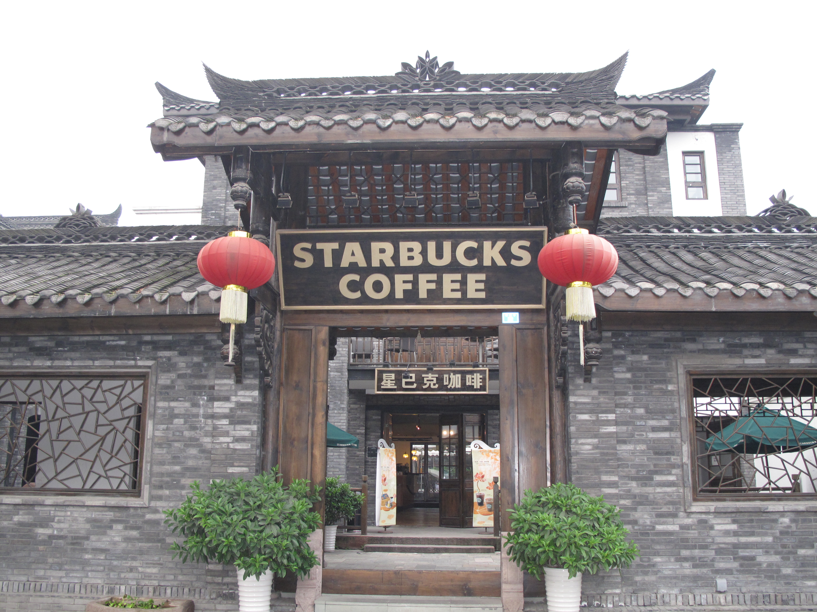 Coffee shops in beijing scout real estate for Shopping in cina