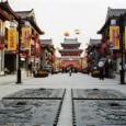 Pékin est une grande ville, c'est la seconde ville la plus grande par sa population après Shanghai : 19,6 millions d'habitants en 2010, mais c'est vraiment grand. La ville compte […]