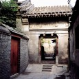 You are looking to rent an apartment or a part of a traditional Beijinbg courtyard inside a Hutong. This is a great idea but you have to be aware that […]
