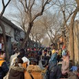 Nanluoguxiang is a Hutong in Beijing, in the core of the Beijing Hutong area, nt very far from touristic attarctions such as the Drum and Bell tower (Gulou) and […]