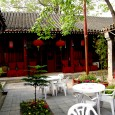 The dream of many foreigners when they come to Beijing is to rent a traditional Chinese housing. In northeast China, the most beautiful of these places are called Siheyuan, […]
