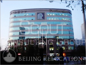 519-first_shanghai_center-2-building