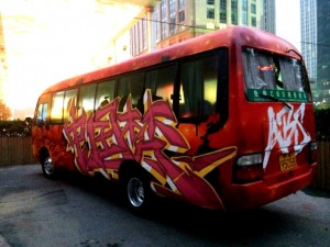 CDB Free Shuttle bus with Graffiti