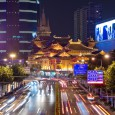 Shanghai today is a cosmopolitan city mixing tradition and modernity. The city is changing very fast although its neighborhoods have a historic touch attached to them. The city consists mainly […]