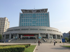 Beijing Motor Vehicle Administration