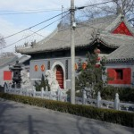 Temple of Great Charity (Guangji Temple)